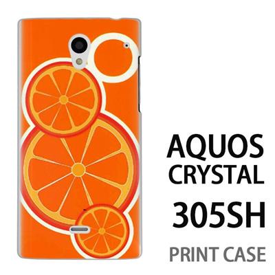 AQUOS CRYSTAL 305SH 用『No1 O オレンジ』特殊印刷ケース【 aquos crystal 305sh アクオス クリスタル アクオスクリスタル softbank ケース プリント カバー スマホケース スマホカバー 】の画像