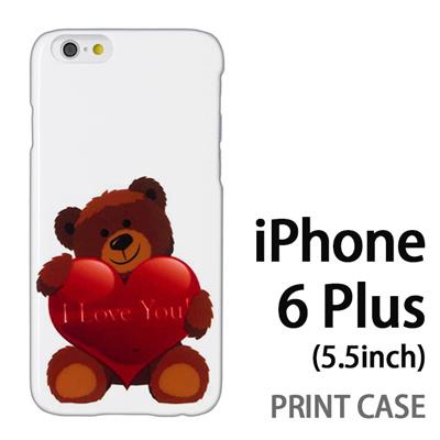 iPhone6 Plus (5.5インチ) 用『0622 iloveu熊 さん』特殊印刷ケース【 iphone6 plus iphone アイフォン アイフォン6 プラス au docomo softbank Apple ケース プリント カバー スマホケース スマホカバー 】の画像