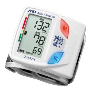 【クリックで詳細表示】A&D 早朝高血圧の確認に役立つ朝・夜分け光るスイッチの手首式血圧計 UB-512H