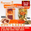 [12.12 Bundle ][Fragrance] Special Mini Bakkwa and Salted Egg Fish Skin Bundle