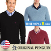 [Original Penguin] Mens Lambswool V-Neck Sweater