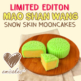 [Emicakes] WEEKEND SPECIAL: Up to 35% OFF on Emicakes Mao Shan Wang Mooncakes. Available at 7 locations! SG50.