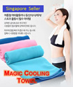 [Singapore Seller] Premium Super Heat Dispersion Magic Aqua Cooling Reusable Towel/ Cloth for Sports