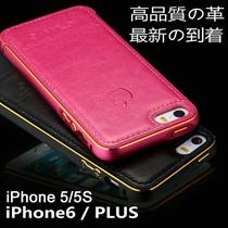 【新作入荷 数量限定】【即納】iPhone7 iPhone7 Plus ケース iphone6/6s ケース iphone6 plus ケース iphone se 5sケース iphoneカバー 携帯ケース アイホン6ケース キャラクターケース  アイフォンケースiPhone 専用×シンプルケース iPhoneカバー アイフォンカバー スマホカバー 保護カバー シンプル 高品質の革