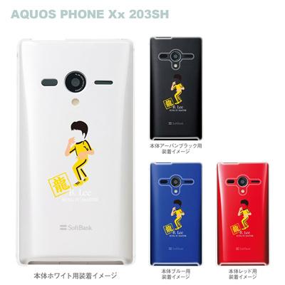 【AQUOS PHONEケース】【203SH】【Soft Bank】【カバー】【スマホケース】【クリアケース】【MOVIE PARODY】【ユニーク】【カンフー】 10-203sh-ca0026の画像
