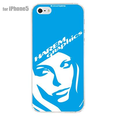 【iPhone5S】【iPhone5】【HAREM graphics】【iPhone5ケース】【カバー】【スマホケース】【クリアケース】 HGX-IP5C-021Cの画像