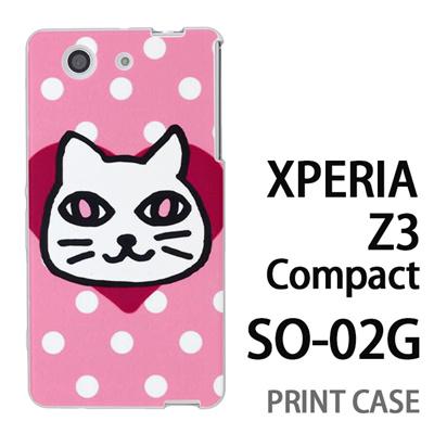 XPERIA Z3 Compact SO-02G 用『0902 猫ハート ドット ピンク白』特殊印刷ケース【 xperia z3 compact so-02g so02g SO02G xperiaz3 エクスペリア エクスペリアz3 コンパクト docomo ケース プリント カバー スマホケース スマホカバー】の画像