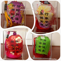 HandMade-In-Taiwan / 2nd Generation Flashing 7-colours LED Wishing Lantern