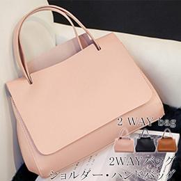 2WAYバッグ ショルダー鞄 ハンドバッグ ミニクラッチバッグ レターデザイン 手取り付 IPAD入れ 合成革
