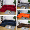 5 colors  velvet material Elastic Sofa Seat Cover/Sofa Cloth/Sofa sets/ Cover Plush Stretch Fitted Sofa Cover For Corner / L-Shaped 1 2 3 4 seater