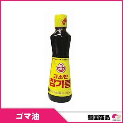【韓国味噌/調味料 】[オトウギ]ゴマ油(オトギ)320mlの画像