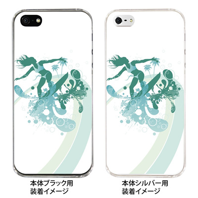 【iPhone5S】【iPhone5】【Clear Arts】【iPhone5ケース】【カバー】【スマホケース】【クリアケース】【海のパラダイス】 08-ip5-ca0073の画像