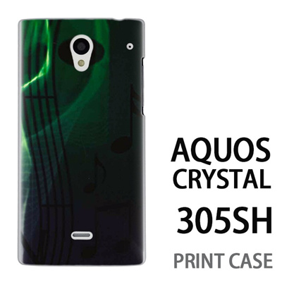 AQUOS CRYSTAL 305SH 用『No1 O 緑の中の音符』特殊印刷ケース【 aquos crystal 305sh アクオス クリスタル アクオスクリスタル softbank ケース プリント カバー スマホケース スマホカバー 】の画像