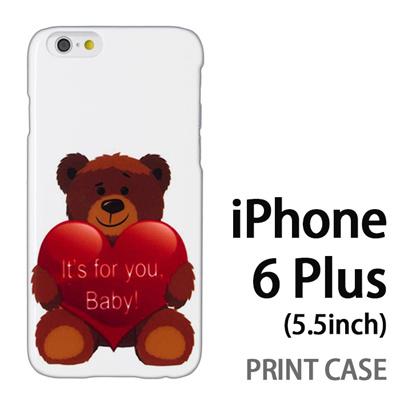 iPhone6 Plus (5.5インチ) 用『0622 itsforu 熊さん』特殊印刷ケース【 iphone6 plus iphone アイフォン アイフォン6 プラス au docomo softbank Apple ケース プリント カバー スマホケース スマホカバー 】の画像