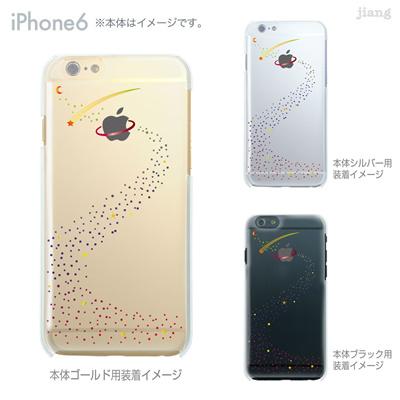 iPhone6 4.7 inch iphone ハードケース Clear Arts ケース カバー スマホケース クリアケース かわいい おしゃれ 着せ替え 宇宙 10-ip6-ca0011mbの画像