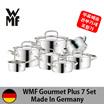 [WMF ] WMF 구르메 플러스 7종 냄비세트 WMF Gourmet plus 7 set made in Germany 무료배송+관부가세포함