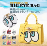 ◑◐Super Cute▶Big Eyes PU Leather 2 Way Bag◀GBB GBA-Hollywood Star n Europe Fashion Styling Unique Design bags for women/ Tote Bag/ Shoulder Bag/ Handbag/ Daily Bag/ Sling Bag