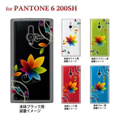【PANTONE6 ケース】【200SH】【Soft Bank】【カバー】【スマホケース】【クリアケース】【フラワー】 22-200sh-ca0032の画像