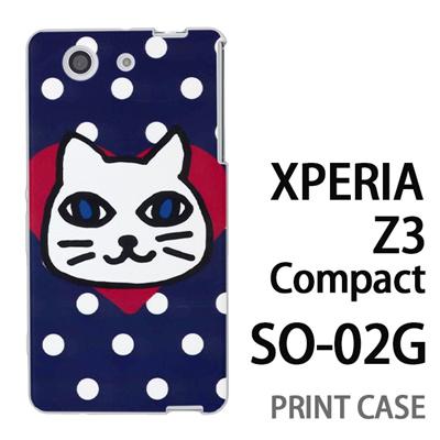 XPERIA Z3 Compact SO-02G 用『0902 猫ハート ドット 紺白』特殊印刷ケース【 xperia z3 compact so-02g so02g SO02G xperiaz3 エクスペリア エクスペリアz3 コンパクト docomo ケース プリント カバー スマホケース スマホカバー】の画像