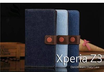 Xperia Z3 au SOL26 ケース Xperia Z3 docomo SO-01G  SONY ソニ エクスペリアZ3 SO-01G カバー 手帳型 マグネットとめ カード収納可能 ソニーモバイル スタンドカバー Soft Bankの画像