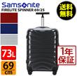 """Samsonite Samsonite """"1 year warranty for peace of mind"""" Fire Light spinner 69cm 48575 FIRELITE SPINNER 69/25 suitcase"""