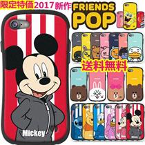 人気販売追加価格なしiphone6ケース/iphone6S ケーススマホケース アイホン6ケース あいふぉん6ケース iphone7ケース 韓国  ディズニー iphoneケース