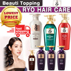 ★1-Day LIMITED SUPER SALE PRICE]★ [Beauti Topping]★RYO★Korean No.1 Hair Care Brand★Amore Pacific Ryo shampoo/conditioner/essence/rinse/hair pack/janyang hambit heukun chengah jinsaengbo