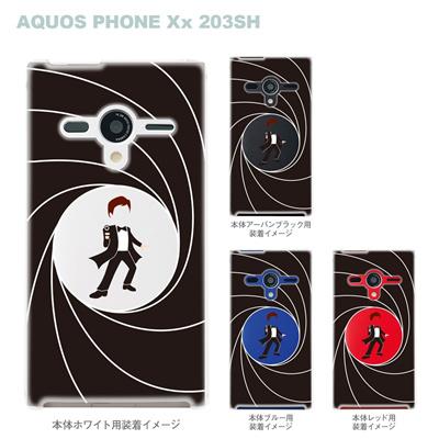 【AQUOS PHONEケース】【203SH】【Soft Bank】【カバー】【スマホケース】【クリアケース】【MOVIE PARODY】【ユニーク】【スパイ】 10-203sh-ca0032の画像