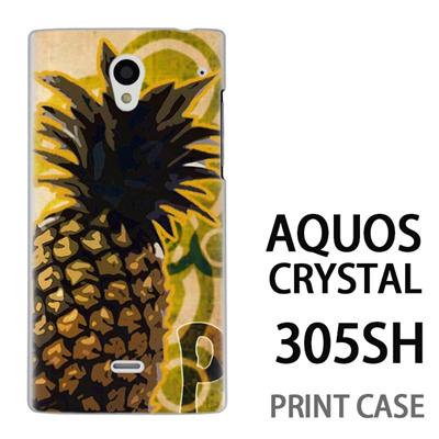 AQUOS CRYSTAL 305SH 用『No1 P パイナップル』特殊印刷ケース【 aquos crystal 305sh アクオス クリスタル アクオスクリスタル softbank ケース プリント カバー スマホケース スマホカバー 】の画像