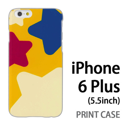 iPhone6 Plus (5.5インチ) 用『0622 でっかい☆』特殊印刷ケース【 iphone6 plus iphone アイフォン アイフォン6 プラス au docomo softbank Apple ケース プリント カバー スマホケース スマホカバー 】の画像