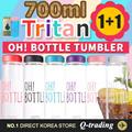 [Oh bottle tumbler]700ml 1+1EVENT/オボトルタンブラー/トライタン/茹でる消毒/電子レンジ使用可能/日本の厚生省の主要国家から安全性を承認