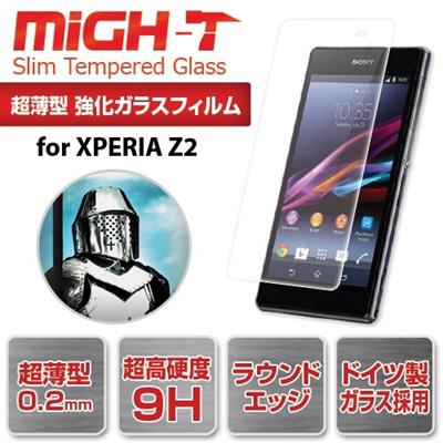 【Xperia Z2】マイティ 超薄型 強化ガラスフィルム 0.2mm★ドイツSCHOTT社強化ガラス0.2mm採用★ラウンドエッジ、9H 高硬度、指紋防止【レビューを書いてメール便送料無料】の画像