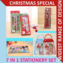 ★ Christmas gift ★ Kids Birthday Party Stationery Set Pencil Set Paw Patrol Tsumtsum