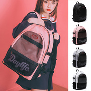 DayLife Aplus Backpack
