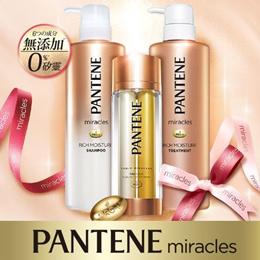 女人我最大★潘婷 PANTENE miracles Rich Moisture Shampoo/ Treatment and Crystal Smooth Shampoo/ Treatment