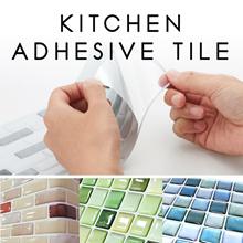 ★Beaus Tile★ Self-adhesive Tile Wallsticker Wallpaper Decoration Living Furniture Sofa Kitchen Mat