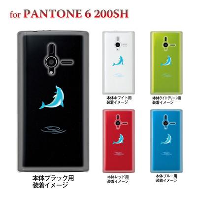 【PANTONE6 ケース】【200SH】【Soft Bank】【カバー】【スマホケース】【クリアケース】【クリアーアーツ】【イルカ】 08-200sh-ca0016の画像
