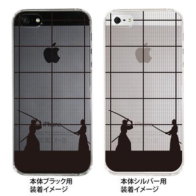 【iPhone5S】【iPhone5】【Clear Arts】【iPhone5ケース】【カバー】【スマホケース】【クリアケース】【クリアーアーツ】【架空の侍】 08-ip5-ca0088の画像