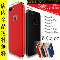 iPhone7 iPhone7Plus iPhone6 6Plus iPhone6s 6sPlus 耐衝撃 メタルフレーム スマホケース カバー