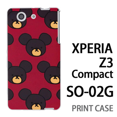 XPERIA Z3 Compact SO-02G 用『0903 熊さんドット 赤』特殊印刷ケース【 xperia z3 compact so-02g so02g SO02G xperiaz3 エクスペリア エクスペリアz3 コンパクト docomo ケース プリント カバー スマホケース スマホカバー】の画像