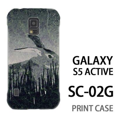 GALAXY S5 Active SC-02G 用『No1 R 草陰のウサギ』特殊印刷ケース【 galaxy s5 active SC-02G sc02g SC02G galaxys5 ギャラクシー ギャラクシーs5 アクティブ docomo ケース プリント カバー スマホケース スマホカバー】の画像