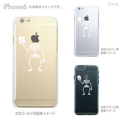 iPhone6 4.7 inch iphone ハードケース Clear Arts ケース カバー スマホケース クリアケース かわいい おしゃれ 着せ替え スカル 10-ip6-ca0012の画像
