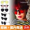 【即納・国内発送】6月新作発売!!偏光サングラス 韓国人気 BigBang G-Dragon GD 着用・同型 サングラス/ニット帽/帽子/偏光サングラス/UV400 サングラス K-popアイドル韓国