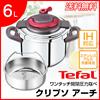 圧力鍋 【送料無料】 ティファール T-fal クリプソ アーチ パプリカレッド 6L P4360732
