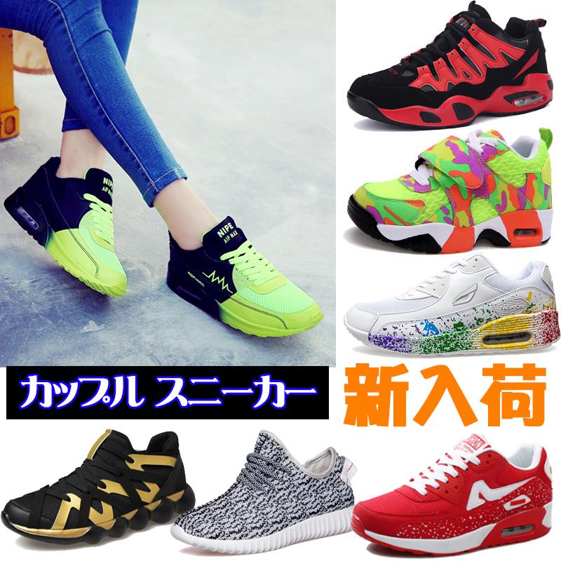 韓国ファッション カップル ペアルック スニーカー  靴 シューズ ランニングシューズ キャンバス ハイカットスニーカー 白いスニーカー  厚底 スニーカー 登山靴