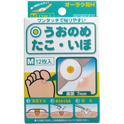 【第2類医薬品】オーラク膏うおのめ・たこ・いぼ補助固定テープMサイズ12枚入