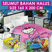 [ MURAH ABIS!! ]   SELIMUT BAHAN  HALUS 160 X 200  Cm
