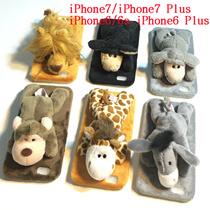 特価 最安挑戦対応 iPhone7 ケース到着 iphone6 ケース iphone6 plus ケース iPhone ケース iPhone7   iPhone7 plus iPhone6 iphone6 Plus ケース 動物たちがスマホの仲間に フワフワのぬいぐるみ型 iphone6s ケース カバー(サル/キリン/ライオン/羊 ピカチュウ ) ぬいぐるみ おもしろ うさぎ