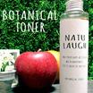 \即納/ ボタニカル化粧水150ml 【BOTASUI】りんご幹細胞エキス配合 NUTU LAUGH ナチュラフ 植物性 プラセンタ ・ハトムギエキス ・クロレラエキス ・イソフラボン ・アロエ 配合 ・パラベンフリー・香料フリー