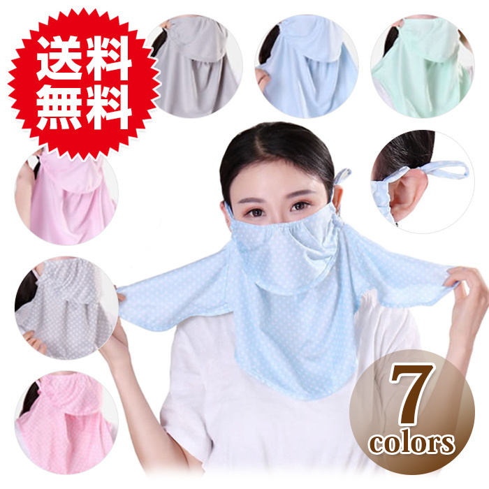 Qoo10息苦しくない やわらかフェイスカバー UVカット UVカット マスク 顔や首の日焼け防止 紫外線対策 グッズ ウォーキング UV対策 日光アレルギー 術後ケア